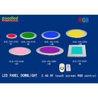 Wholesale Recessed RGB LED Ceiling Panel Light 8W 560LM, Eco-Friendly Dimmable LED Downlights from china suppliers