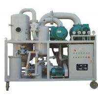Buy cheap Insulating Oil Recycling Machine from wholesalers