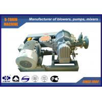 Wholesale Roots type Biogas Blower DN150 , Anti - Corrosive Belt driven Blower from china suppliers