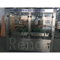 Wholesale Complete Automatic Glass PET Bottle Beer Filling Production Line Isobaric Pressure from china suppliers