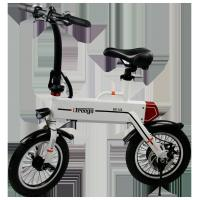 Wholesale Environmentally Folding Electric Bike , Remote Controller Lightweight Mobility Scooters from china suppliers