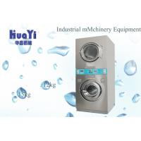 Wholesale Full Automatic Stainless Steel Coin Operated Commercial Washer With Double Dryer from china suppliers