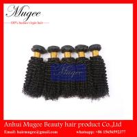 Cheap brazilian curly hair weave, unprocessed wholesale remy human hair