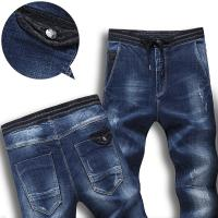 Wholesale Casual Straight Two Colors Mens Tapered Jeans With Elastic Waist Pockets from china suppliers