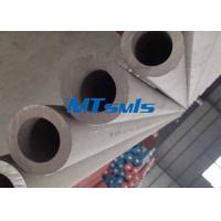 Wholesale ASTM A312 Welding Stainless Steel Pipe Precise Dimension Low Temperature Resistant from china suppliers