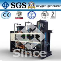 Wholesale Skid Mounted Pressure Swing Adsorption ICU Medical Grade Oxygen Generator from china suppliers
