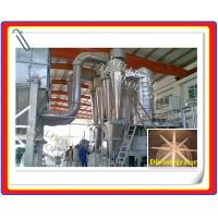 Wholesale 110V Rotary Vacuum Dryer , Explosion Resistance Centrifugal Spin Dryer from china suppliers