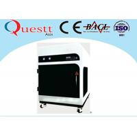 Wholesale Desktop 3D Crystal Laser Engraving Machine 150x200x100mm Size With Rapid Scanner from china suppliers