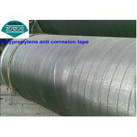 Wholesale Black Polypropylene Fiber Woven Tape For Steel Pipeline Onshore Offshore from china suppliers