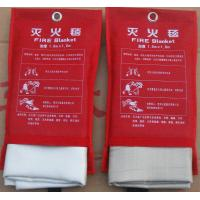 Wholesale Fiberglass Fireproof/Firefighting/Fire Insulation/fire extinguish blanket from china suppliers