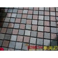 Wholesale Granite Paving Stone, Granite Paver (XMJ-PS03) from china suppliers
