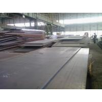 Quality High Strength Ship Steel Plate AH32 , AH36 grade  A40 , 40 - 250mm thickness for sale