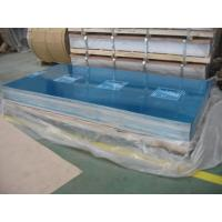 Buy cheap High quality Aluminium Hot Rolled sheet 5083 from wholesalers