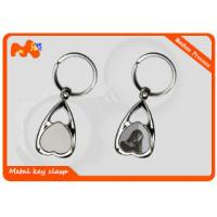 Buy cheap Small Engraved Keyrings For Him , Durable Personalised Engraved Keyrings from wholesalers
