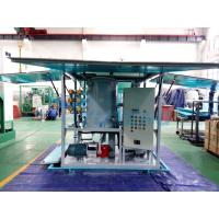 CE ISO Certified Used Transformer Oil Filtration Machine