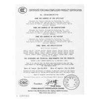 Shenzhen Sun-Tunnel Information and Technology Co., Ltd Certifications