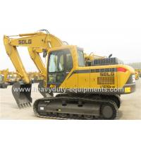 Wholesale 1.2m3 LM Bucket Long Arm Excavator , 5700mm Extended Boom Excavator from china suppliers