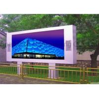 Wholesale High Brightness Advertising SMD 8mm Outdoor LED Display Screen Full Color Video Display Epistar Chip from china suppliers