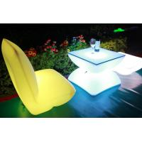 Wholesale Illuminated Rechargeable LED Tables And Chairs With 4000 Mah Lithium Battery from china suppliers