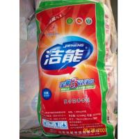 Buy cheap laundry powder from wholesalers