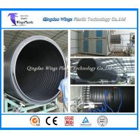 Wholesale HDPE Large Diameter Winding Pipe Production Line / Manufacturing Machine from china suppliers