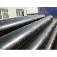 Wholesale ERW Steel Pipes  American from china suppliers