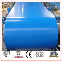 Buy cheap China PPGI steel coil from wholesalers