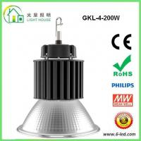 Wholesale 200 Watt Aluminum High Bay LED Lighting with 5000-5500k , UL DLC Certified from china suppliers