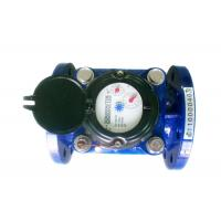 Wholesale Agricultural Irrigation Water Meters Dry Dial Cast Iron Horizontal from china suppliers