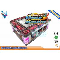 Wholesale Ocean Monster King Fishing Arcade Shooting Machine Fishing Hunter Machine from china suppliers