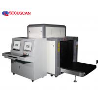 Wholesale High Resolution X Ray Baggage Scanner 1024 × 1280 pixel For Courthouses from china suppliers