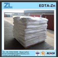 Wholesale zinc disodium edta CAS No.: 14025-21-9 from china suppliers