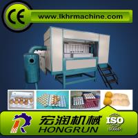 Wholesale 1000pcs/hr Semi-Automatic  egg tray making machine from china suppliers