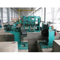 Wholesale 6 X 1600 Economical Cut To Length Machine , steel coil cutting machine from china suppliers