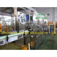 Wholesale 9000-10000BPH label inserting machine(SXM-150) from china suppliers