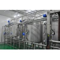 Wholesale Juice Processing Machine Turnkey Project with Stainless Steel Tanks , Beverage Plant from china suppliers