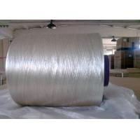 Wholesale HT Twisted Nylon 66 FDY Yarn 1400 Dtex For Curing And Wrapping Tape from china suppliers