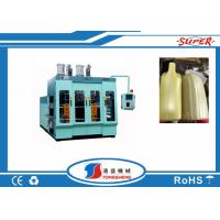 Wholesale TSB-5L Plastic Bottle Making Machine , Plastic Blow Moulding Machine With Servo Motor from china suppliers