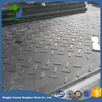 Quality Tree Clearance Floor Ground Mat Outdoor Uhmwpe Plastic Sheet for sale
