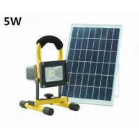 Buy cheap Solar LEd Camping Lantern Light Lamp 5W Solar Panel Outdoor Solar Hand Light Led Solar Street Light from wholesalers