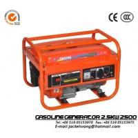 Wholesale GJ2500 2.5kw Generator, Forced Air-cooled, 2-stroke Engine Type Gasoline Powered Generator from china suppliers