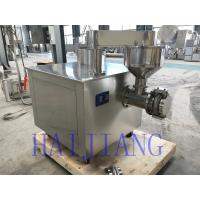 Wholesale Single screw Wet Granulation Machine Screw Extruder Side Discharge In pesticide Industry from china suppliers