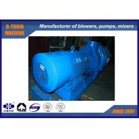 Wholesale Sewage Backwash Multistage Centrifugal Blower with aluminum impeller , pressure 80KPA from china suppliers