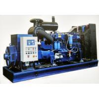 Wholesale 6 Cylinder 200 KW Marine Diesel Generator For Emergency CCS BV Certification from china suppliers