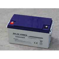 Wholesale Deep Cycle Sealed 12v65ah Lead Acid Battery AGM And Gel Type For Off Grid Power from china suppliers
