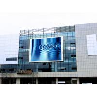 Buy cheap Full Color LED Panel LED screen P10 outdoor waterproof IP65 from wholesalers