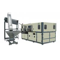 Wholesale Pet Two Stage Automatic Plastic Blow Molding Machine Horizontal 4pcs Cavities from china suppliers