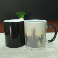 Wholesale Walking Dead Full Color Changing Mug / Glossy Color Changing Coffee Mug from china suppliers