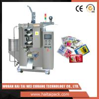 Wholesale High Efficiency Automatic Rotary Bag/Pouch Packing Machine in Heat Sealed from china suppliers