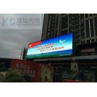 Wholesale SMD 3535 Epistar Chip Outdoor LED Displays , p10 led screen Water Proof Cabinet from china suppliers